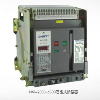 NA1-2000~6300