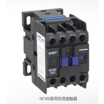 NC100系列交流接触器