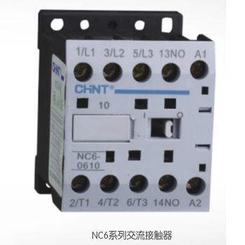 NC6系列交流接触器(