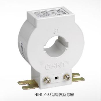 NLH1-0.66系列电