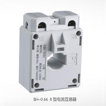 BH-0.66Ⅲ型电流互感