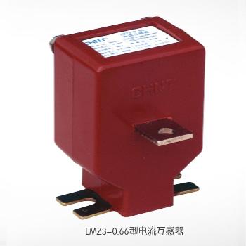 LMZ3-0.66型电流互