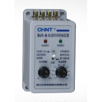 DJ1系列电流时间转换装