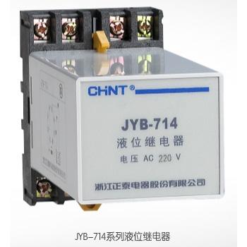 JYB-714系列液位继