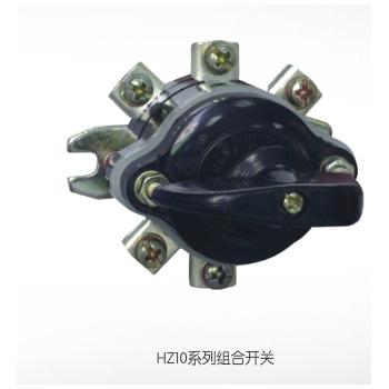 HR3系列熔断器式隔离开关
