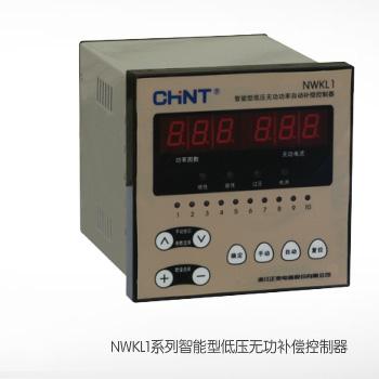 NWKL1系列智能型低