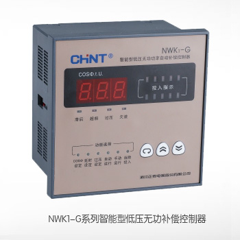 NWK1-G智能型低压无功