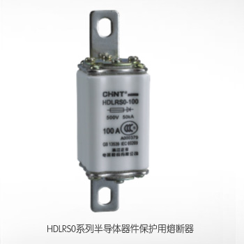 HDLRS0系列半导体用快