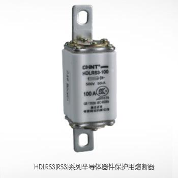 HDLRS3(RS3)系