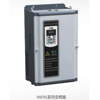 NVF2G系列变频器