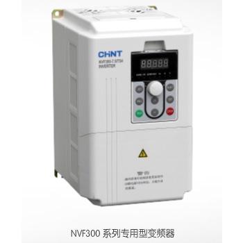 NVF300系列专用型变频