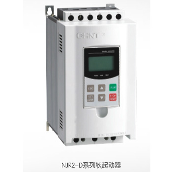 NJR2-D系列软起动器