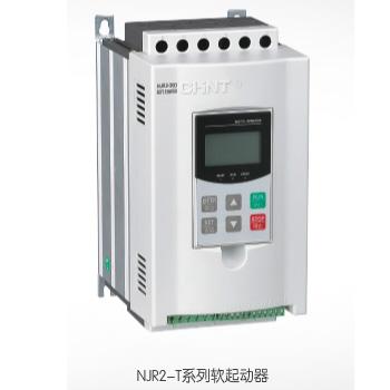 NJR2-T系列软起动器