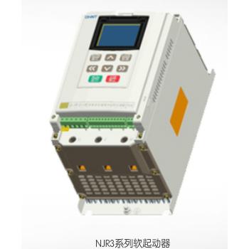 NJR3系列软起动器