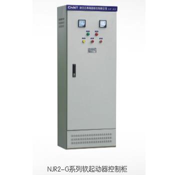 N R2-G系列软起动控