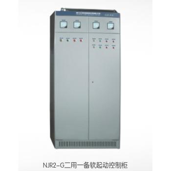 NJR2-G二用一备软起
