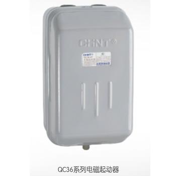 QC36系列电磁起动器