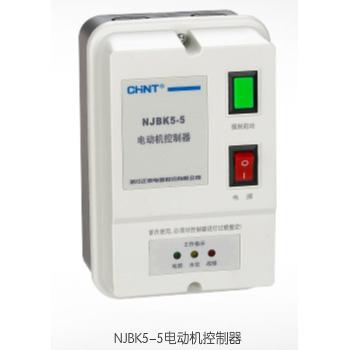 NJBK5-5电动机控制