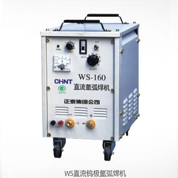 WS直流钨极氩弧焊机