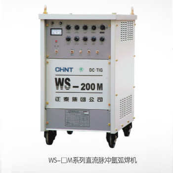 WS-□M系列直流脉冲氩