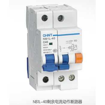 NB1L-40剩余电流动作