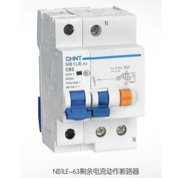 NB1LE-63剩余电流