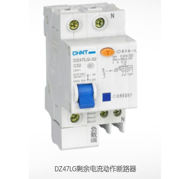 DZ47LG系列剩余电流