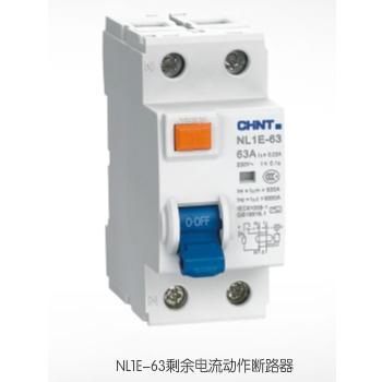 NL1E-63剩余电流动
