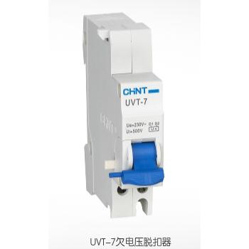 UVT-7欠电压脱扣器
